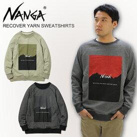 ナンガ(NANGA) RECOVER YARN SWEATSHIRTS リカバー ヤーン クルースウェット メンズ/ ポイント10倍 送料無料 国内正規品 [BB]