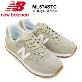 888e59d13d7a3 【25%OFF】【送料無料】ニュー バランス(New Balance) ML574