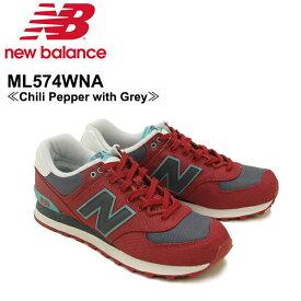 【送料無料】ニュー バランス(New Balance) ML574/574 ランニング スニーカー ≪ML574WNA/Chili Pepper with Grey≫シューズ/メンズ/男性用[CC]