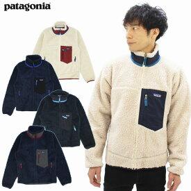 パタゴニア(patagonia) メンズ クラシック レトロX ジャケット (Mens Classic Retro X Jacket) フリース ジャケット/アウター/メンズ 送料無料 [BB]