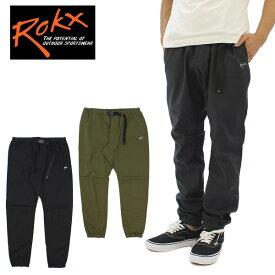 ロックス(ROKX) LIGHT TREK JOGGERS クライミング パンツ/ロングパンツ/ジョガー パンツ/メンズ/男性用 ポイント10倍 送料無料 国内正規品 [AA]