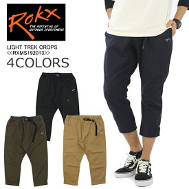ロックス(ROKX) LIGHT TREK CROPS クライミング パンツ/クロップドパンツ/メンズ/男性用 ポイント10倍 送料無料 国内正規品 [AA]