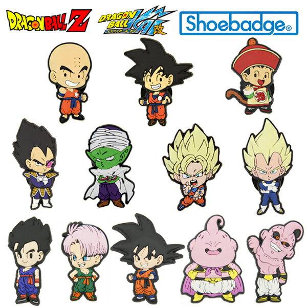 【メール便可】ドラゴンボール Z キャラクター シューバッジ (Doragonball Z Shoebadge)【楽ギフ_包装選択】[AA]