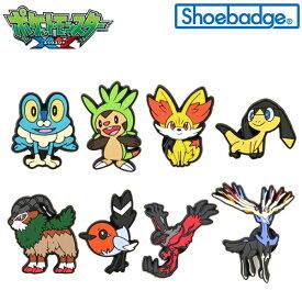 【ゆうパケット可】ポケットモンスター ポケモン キャラクター シューバッジ (Pocket Monster Shoebadge)[AA-2]