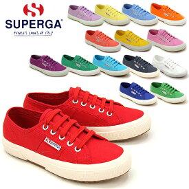 【送料無料】スペルガ(SUPERGA) COTU CLASSIC(2750) クラシック ウィメンズ キャンバス スニーカー【26】[DD]