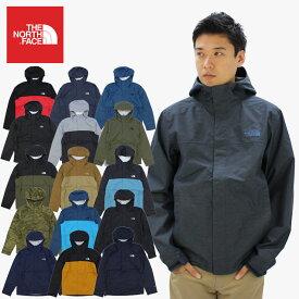 【送料無料】ザ・ノース フェイス(THE NORTH FACE) Men's Venture 2 Jacket ベンチャー 2 ジャケット/アウター/ナイロンジャケット/男性用/メンズ[CC]