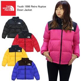 ザ・ノース フェイス(THE NORTH FACE) Youth 1996 Retro Nuptse Down Jacket ユース 1996 レトロ ヌプシ ジャケット/アウター/ダウン/キッズ/ウィメンズ 送料無料 US企画 [CC]