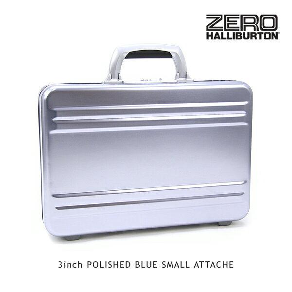 【送料無料】ゼロハリバートン(ZERO HALLIBURTON) SLシリーズ アタッシュケース ポリッシュブルー (3inch POLISHED BLUE SMALL ATTACHE)【楽ギフ_包装選択】【36】