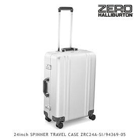 【送料無料】ゼロハリバートン(ZERO HALLIBURTON) クラシック アルミニウム 24inch SPINNER TRAVEL CASE ZRC24A-SI/94369-05 /キャリーケース/スーツケース/ハードラゲージ【28】[GG]