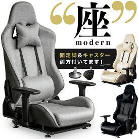 ゲーミングチェア 座椅子 イス 椅子 チェア 座いす ファブリック リモートワーク ハイバックチェア 3D アームレスト RACING ゲーム パソコン おしゃれ リクライニング フルフラット ヘッドレスト ランバーサポート ハイバックシート
