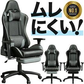 メッシュ オフィスチェア ゲーミングチェア チェア イス 椅子 3D アームレスト オットマン ゲーム オフィス おしゃれ リクライニング フルフラット ヘッドレスト ランバーサポート パソコン RACING