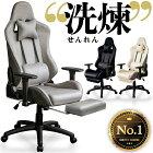 ファブリック オフィスチェア ゲーミングチェア チェア イス 椅子 3D アームレスト オットマン ゲーム オフィス おしゃれ リクライニング フルフラット ヘッドレスト ランバーサポート パソコン RACING