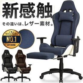 PUレザー オフィスチェア ゲーミングチェア チェア イス 椅子 3D アームレスト オットマン ゲーム オフィス おしゃれ リクライニング フルフラット ヘッドレスト ランバーサポート パソコン RACING