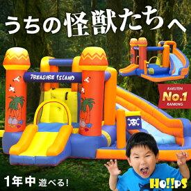 HO!!PS プール 遊具 ビニールプール 大型プール トランポリン すべり台 滑り台 大型遊具 エア遊具 エアー遊具 ウォータースライダー トレジャーアイランド BIGサイズ版 すべりだい ボールハウス キッズハウス プレイハウス ふわふわ遊具