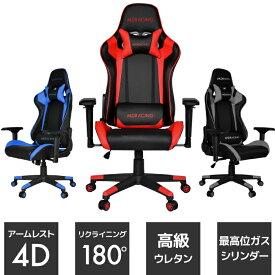 【4Dアームレスト搭載】 ゲーミングチェア MDRACING 高弾性ウレタン密度50°タイプ ゲーム オフィスチェア パソコン 椅子 チェア リクライニング フルフ ラット ヘッドレスト ランバーサポート ハイバックシート
