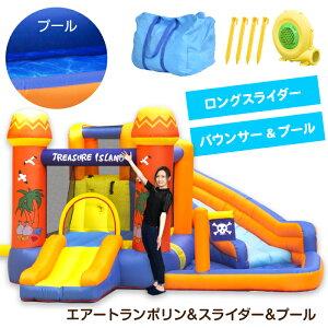 HO!!PS プール 遊具 トランポリン すべり台 滑り台 大型遊具 エアー遊具 ウォータースライダー トレジャーアイランド BIGサイズ版 すべりだい ボールハウス キッズハウス プレイハウス ふわふ