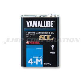 YAMAHA(ヤマハ)4サイクル(ガソリン)マリンオイルSL10W-30 スチール缶 4L×1本