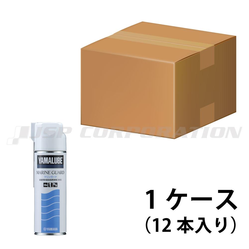 YAMAHA(ヤマハ)マリンガード 480ml(超防錆浸透潤滑剤)業務用 12本【1ケース】