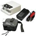 電動リール用 バッテリー BMO アウトドアバッテリー4400 充電器&バッグセット
