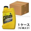 SEA-DOOXP-S 2スト シンセティックオイル1ケース《946ml×12本》シードゥー 2ストローク 2サイクル 水上バイク 純正