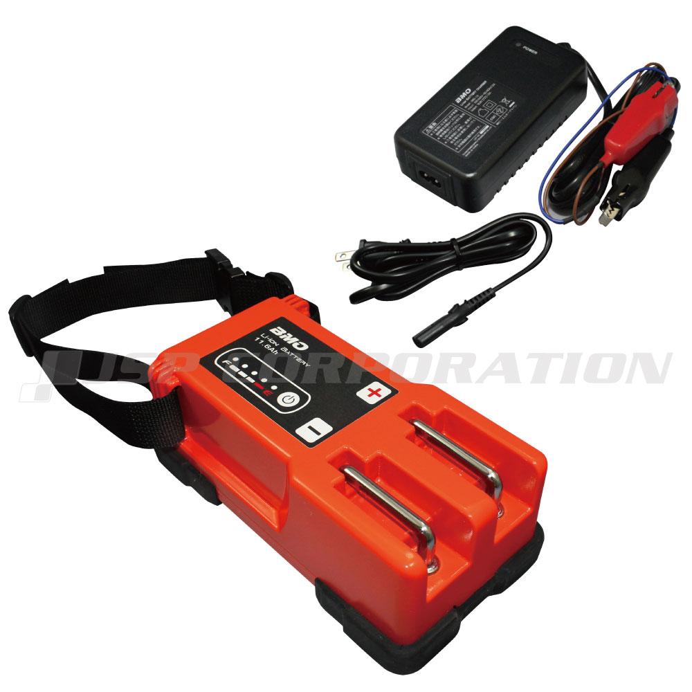 電動リール用 バッテリー BMO リチウムイオンバッテリー11.6Ah 充電器セット ※次回入荷予定6月上旬以降
