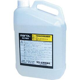 MAROL(マロール)作動油HF-15-1.8W 1.8L
