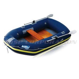 ECU2-921 ウッドフロア ネイビーブルー 2人乗り ゴムボート アキレス 手漕ぎ ローボート