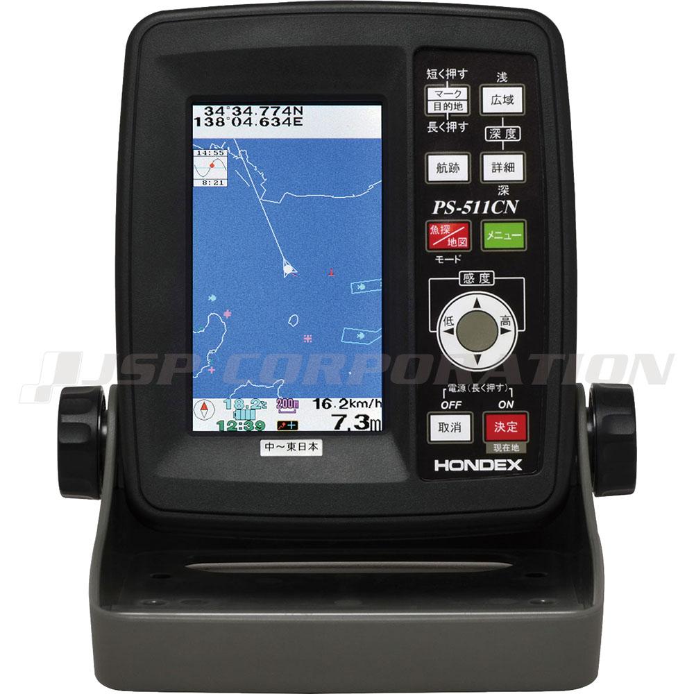 ホンデックス GPS 魚探 PS-511CN 4.3型 ワイド カラー液晶 アンテナ内蔵 100W・200KHz 単周波