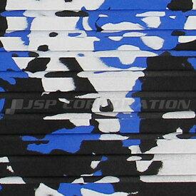 【1月15日限定P最大32倍】HYDRO-TURFトラクションマット(テープ付き)カットグルーブ Blue Camo 101×157cm