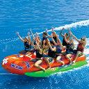 バナナボート クローズド バウ ウォータースレッド 業務用 10人乗 高耐久 トーイングチューブ