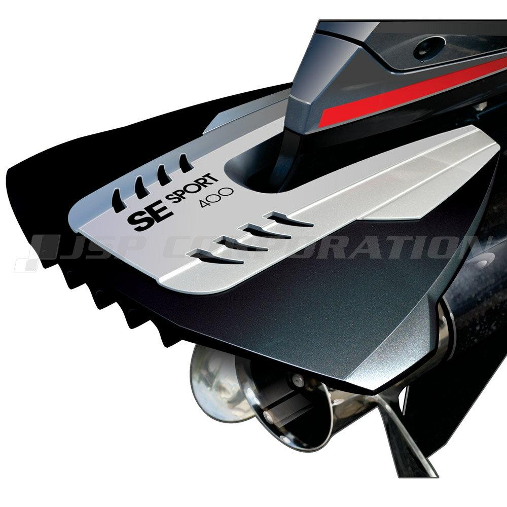 船外機 スターンドライブ用 スタビライザー スポーツ400 SPORT MARINE TECHNOLOGIES ブラック×グレー [ボート用品]
