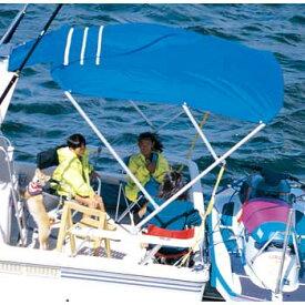 REGAR(リガー) アフトデッキオーニング (ジョイントシート&アルミレール付) L-2 ビミニトップ オーニング ボート