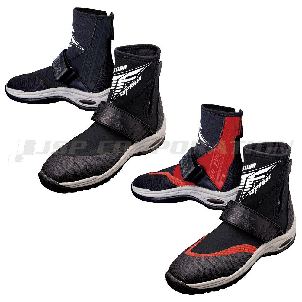 マリンシューズ 靴 J-FISH ジェイフィッシュ EVO JETブーツ / マリンスポーツ 水上バイク ジェットスキー