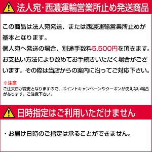 パジェロ・サントレックスヒッチメンバー・STD(スチール)