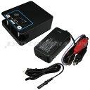 電動リール用 バッテリー BMO リチウムイオンバッテリー6.6Ah 充電器セット