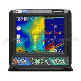 HE-8S 8.4型カラー液晶プロッターデジタル魚探 アンテナ内蔵 600W 50/200KHz 2周波