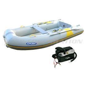 キャロット303 JCR-303 グレー 予備検査なし Aセット(超高圧電動ポンプ) 4人乗り ゴムボート ジョイクラフト