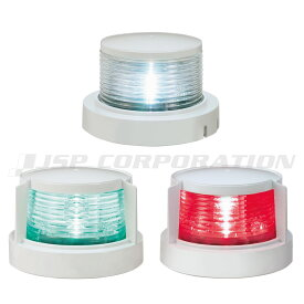 航海灯 LED 第二種 白灯 & 右舷灯(緑) & 左舷灯(赤) 3個セット 小糸製作所 小型船舶検査対応