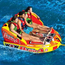 【7月25日限定P最大36倍】トーイングチューブ WOW/ワオ 3人乗り スーパーブッバ バナナボート ボート ジェットスキー