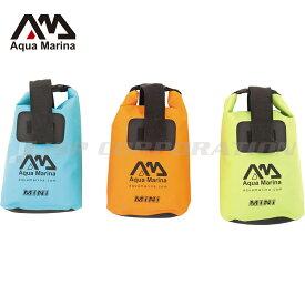 防水バック ドライバック ミニ AQUA MARINA アクアマリーナ / アウトドア プール 登山 海