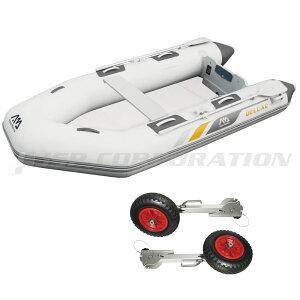 ゴムボート 釣り フィッシング 免許不要 アクアマリーナ DELUXE デラックス330 5人乗り ウッドフロア Bセット