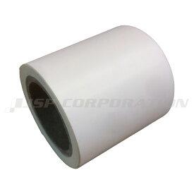 ダクロンリペアーテープ 2×15feet 幅5cm