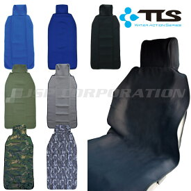 車用 防水 シートカバー TOOLS ツールス ウェット カーシートカバー