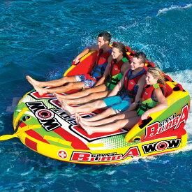 \5%OFFクーポン配布中/トーイングチューブ WOW/ワオ 4人乗り ジャイアントブッバ バナナボート ボート ジェットスキー