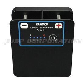 電動リール用 バッテリー BMO リチウムイオンバッテリー6.6Ahのみ