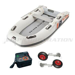 ゴムボート 釣り フィッシング 免許不要 アクアマリーナ デラックスU298 3人乗り エアフロア Cセット