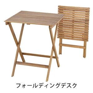テーブル 折りたたみ アウトドア neoa-301 折りたたみテーブル 正方形 木製 レジャーテーブル キャンプ アカシア 収納 北欧 ナチュラル neore / Acacia series Byron [NX-902]