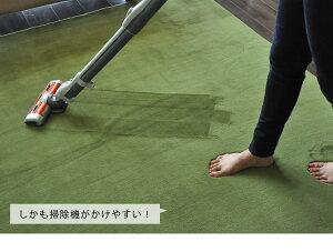 ホットカーペット対応ラグ/セレーナ