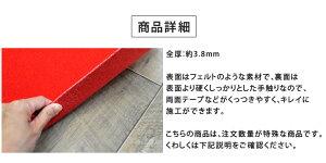 安価なパンチカーペット