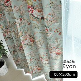 明るいカラーに花柄デザイン 遮光2級 タッセル付き おしゃれで上品なカーテンです。北欧 ナチュラル モダン 送料無料 neore / カーテン 【TD-650 リヨン 100×200cm】 2枚組